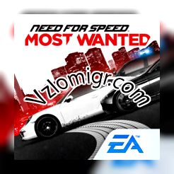Need for Speed Most Wanted коды на Деньги и Машины