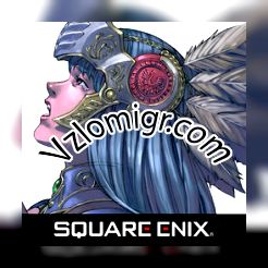 VALKYRIE PROFILE: LENNETH коды на Топливо, Адамантиум и Камни силы