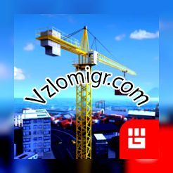 Construction Simulator PRO коды на Монеты