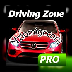 Driving Zone: Germany Pro коды на Монеты
