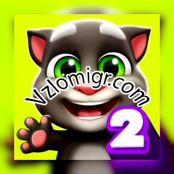 My Talking Tom 2 коды на Монеты