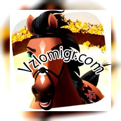 Horse Haven World Adventures коды на Монеты