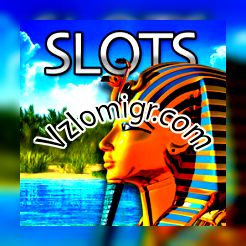 Slots - Pharaoh's Way коды на Монеты и Кредиты