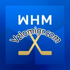 World Hockey Manager коды на Деньги